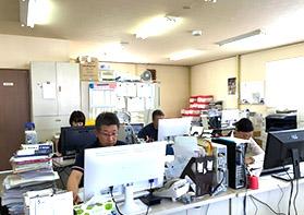 長野営業所